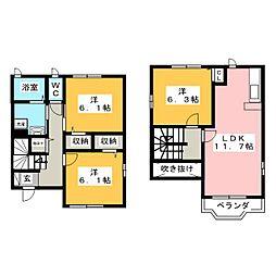 大船駅 13.4万円
