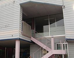 奥羽本線 山形駅 バス5分 末広町バス停下車 徒歩2分