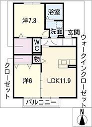 ハルトリーゲル B棟[2階]の間取り