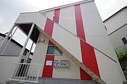 神奈川県川崎市多摩区枡形5の賃貸アパートの外観