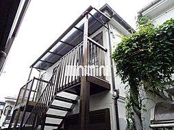 滝野川5アパート