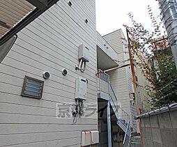 京都府京都市下京区俵屋町の賃貸アパートの外観