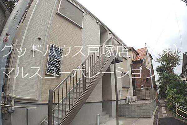 Gate Lagoon 戸塚町[2階]の外観