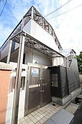 兵庫県神戸市灘区篠原本町5丁目の賃貸アパートの外観