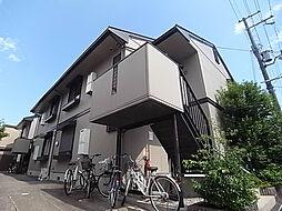 兵庫県西宮市甲風園2丁目の賃貸アパートの外観