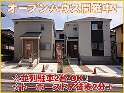 広野ゴルフ場前駅 2,390万円
