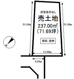 上新栄町3丁目 売土地