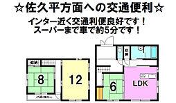 三岡駅 1,150万円