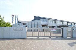 東郷町立兵庫小学校まで980m