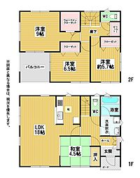 大平二丁目新築戸建2号棟 第1