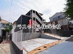 小田急小田原線 鶴川駅 徒歩11分の賃貸アパート