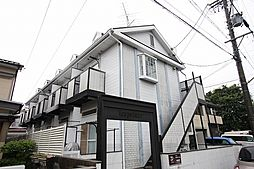 瓢箪山駅 2.9万円