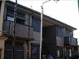 グランツ2000[1階]の外観