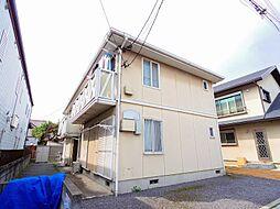 東京都清瀬市松山2丁目の賃貸アパートの外観