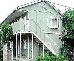 京都府京都市左京区下鴨梅ノ木町の賃貸アパートの外観