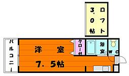 サンライト若宮[2階]の間取り