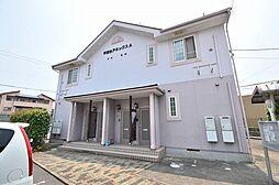 平田台アネックス[2階]の外観