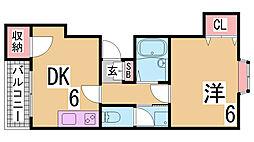 新長田駅 5.0万円
