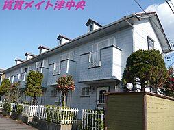 三重県津市乙部の賃貸アパートの外観