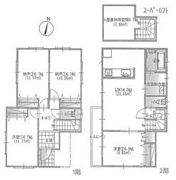 鉄道博物館(大成)駅 3,880万円