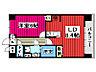 間取り,1LDK,面積39.63m2,賃料8.0万円,JR仙山線 東照宮駅 徒歩13分,仙台市営南北線 仙台駅 徒歩15分,宮城県仙台市青葉区小田原6丁目