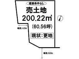 売土地 コート直江