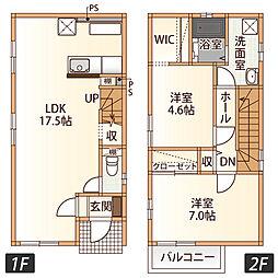 安茂里駅 8.5万円