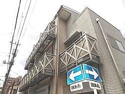 埼玉県川口市芝中田1の賃貸マンションの外観