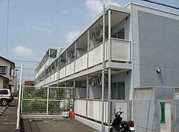 湘南ファーストライフ[2階]の外観