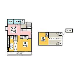 荘苑 富士見台[1階]の間取り