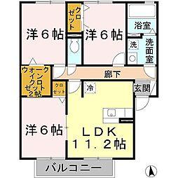リベールコート[2階]の間取り