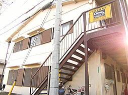第2峰尾荘[203号室]の外観
