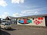 周辺,2LDK,面積50.64m2,賃料4.3万円,バス 函館バス久根別下車 徒歩4分,,北海道北斗市東浜2丁目