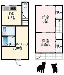 南海高野線 萩原天神駅 徒歩10分の賃貸テラスハウス