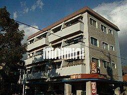 マンション丸由[2階]の外観
