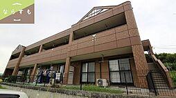 奈良県吉野郡大淀町新野の賃貸アパートの外観