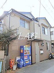 東京都豊島区西巣鴨3丁目の賃貸アパートの外観
