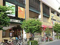 京王ストア高幡店まで808m