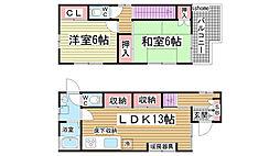 [一戸建] 兵庫県神戸市灘区楠丘町2丁目 の賃貸【/】の間取り