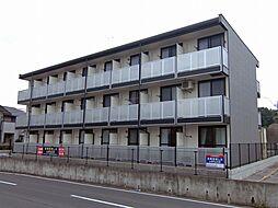 佐倉駅 4.7万円