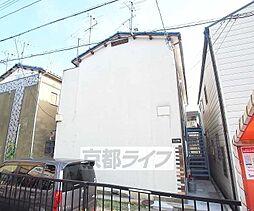 京都府京都市伏見区深草西浦町2丁目の賃貸アパートの外観