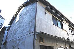 [テラスハウス] 兵庫県尼崎市下坂部1丁目 の賃貸【/】の外観