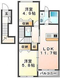 味間南2新築アパート[2階]の間取り