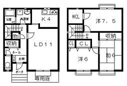 [タウンハウス] 大阪府八尾市山本町4丁目 の賃貸【/】の間取り