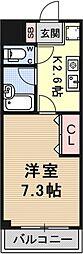 ひまわり壱番館[410号室号室]の間取り