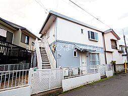 埼玉県新座市石神3丁目の賃貸アパートの外観