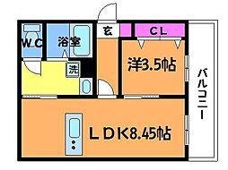 長田グリーンビル[3階]の間取り
