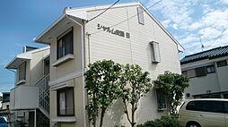 シャルム安藤[2階]の外観