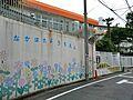 中幡幼稚園