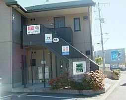 道後公園駅 4.9万円